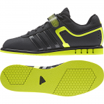 Adidas Powerlift 2, Dark Grey/Yellow/Black