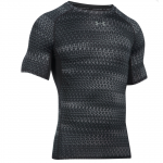 Under Armour HG Armour Printed SS