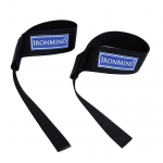 Ironmind Black & Fourth Lifting Straps