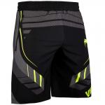 Venum Technical 2.0 Fitness Shorts