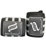 Strong Wrist Wraps, Black/Grey